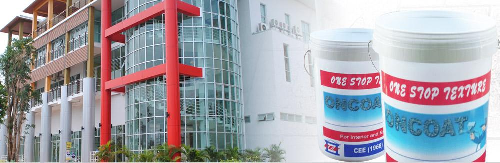 หจก ซี สีพ่นเทคเจอร์ตึกและอาคาร